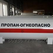 Резервуар для СУГ, расчетное давление 1,56 МПа, материал сталь 09Г2С, толщина стенок 6-8 мм, СУГ 10 (6 мм) фото
