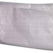 Мешки 50 килограммовые, Потребительская тара фото