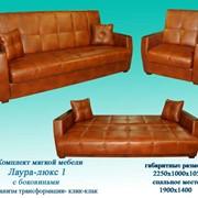 Лаура-люкс диван и кресло фото