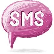 Короткий смс номер для мобильного маркетинга. фото