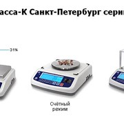 Весы лабораторные ВК фото