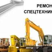 Ремонт погрузчиков фото