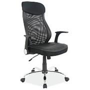 Кресло компьютерное Signal Q-120 фото