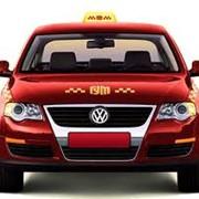 Такси в аэропорт (вокзал) фото