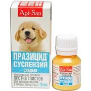 Празицид суспензия для щенков крупных и средних пород 10 мл Api-San фото