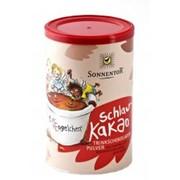 Шоколадный напиток со специями Шоколиссимо фото