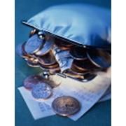 Анализ финансовых потоков и центров аккумулирование прибыли фото