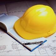 Аттестация инженерно-технических работников (проетные организации, СМР) фото