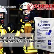 """Сорбент для удаления нефтепродуктов, Марка СНП-1 """"SORBITEX"""" фото"""
