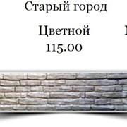 Еврозабор Старый город Серый фото