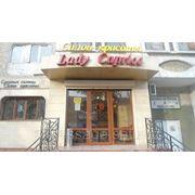 Салон красоты «Lady Caprice» фото
