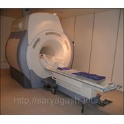 Диагностический центр «MGM-STAN» г. Сарыагаш фото