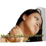 Восстановительный массаж + коррекция ( сколиоз, остеохондроз) фото