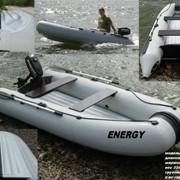 Надувные лодки ENERGY N-330 фото