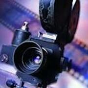 Услуги фотографа, Услуги фотосъемки фото