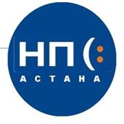 ТОО 2009 года (Астана) фото