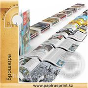 Журналы Печать журналов в Алматы, изготовление журналов фото