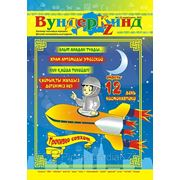 Верстка периодических изданий на двуз языках (рус, каз. яз.) фото