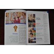 Журнал-поздравление (юбилейный, именинный и т.д.) фото