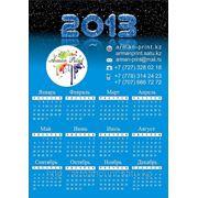 Магнитные Календари с вашим фото или логотипом фото