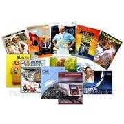 Изготовление многостраничных брошюр фото