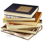 Печать и верстка книги в алматы фото
