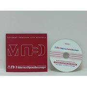 Конверты, файлы для дисков фото