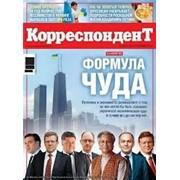 Реклама в журнале Корреспондент фото