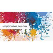 Реклама, Дизайн, Полиграфия фото