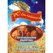 Мука пшеничная хлебопекарная 1 сорта фото