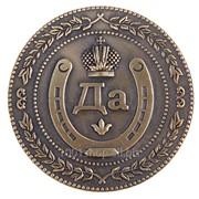 Монета Да - Нет фото