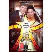 Дизайн номинаций, премий на свадьбу фото