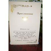 Образец эксклюзивного оформления вкладыша свадебной открытки фото