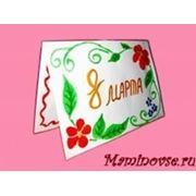 Пригласительные, открытки, бланки, листовки фото