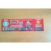 Пригласительный билет фото