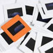 Сканирование фотографий, негативов, слайдов, текста фото