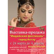 Печать плакатов А3+ в Алматы фото