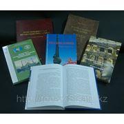 Книга в твердом переплете в Алматы. фото