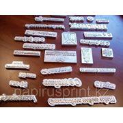 Изготовление клише штамп для тиснения и конгрева 3 мм и 7 мм фрезерным методом фото