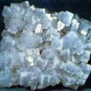 Соль каменная ТУ 2152-097-00209527-2004 фото