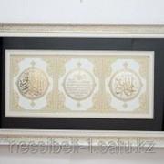Картина мусульманская Аяты фото