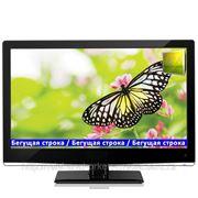 Реклама на ТВ. Бегущая строка фото