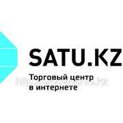 Размещение рекламы на satu.kz фото