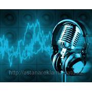 Изготовление аудиоролика для радио фото