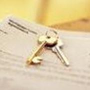 Сопровождение при оформлении документации по приобретению недвижимости фото