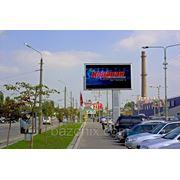 Уличная LED-реклама фото