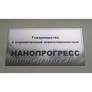 Таблички на дверь 30х15 см фото