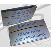 Таблички из пластика в Алматы фото