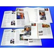 Дизайн коробочек, этикеток, журналов фото
