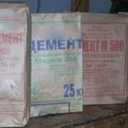 Цемент М 500 в мешках по 25кг фото